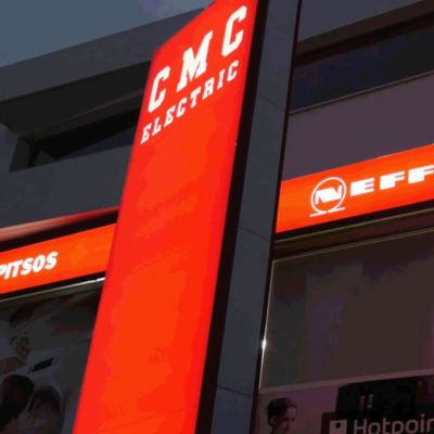CMC Electric Pafos Cyprus Digital Signage by Fidelity Technology Solutions